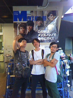 the sworn group企画(いちろー)