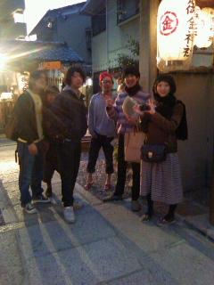 クリープハイプ企画in京都nano(いちろー)